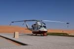 Helikopter Abu Dhabi Police