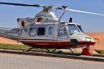 Abu Dhabi Police Helikopter