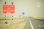 Emirates 11 Highway
