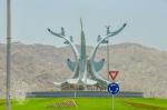 Kreisel in Khor Fakkan